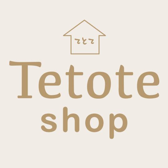 tetote shop